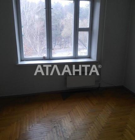 Продается 3-комнатная Квартира на ул. Гонгадзе Георгия — 58 000 у.е.