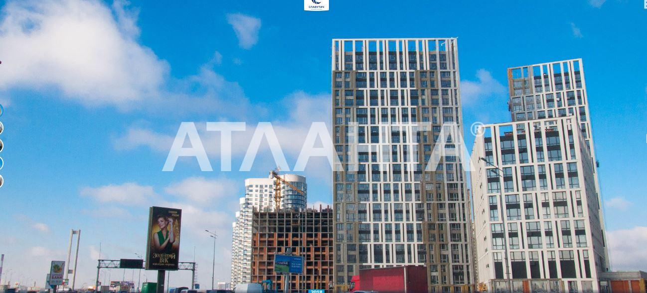 Продается Офис на ул. Заречная — 106 000 у.е. (фото №12)