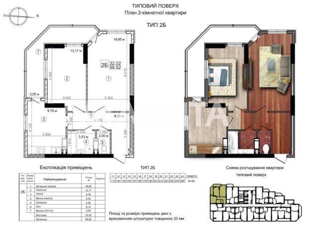 Продается 2-комнатная Квартира на ул. Ул.ярослава Гашека — 29 500 у.е.