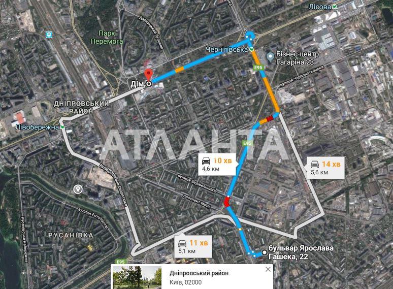 Продается 2-комнатная Квартира на ул. Ул.ярослава Гашека — 29 500 у.е. (фото №9)