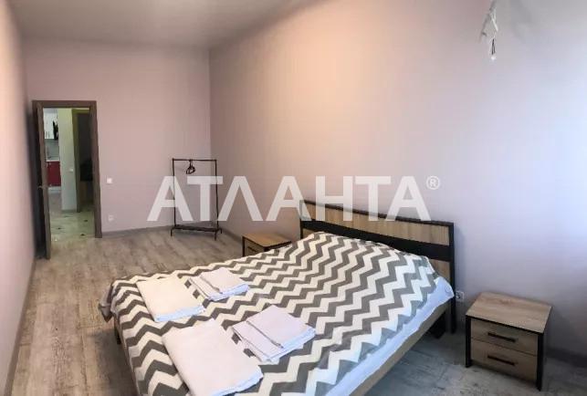 Продается 2-комнатная Квартира на ул. Ул. Юрия Кондратюка  — 65 000 у.е.
