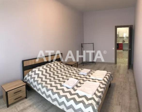 Продается 2-комнатная Квартира на ул. Ул. Юрия Кондратюка  — 65 000 у.е. (фото №2)
