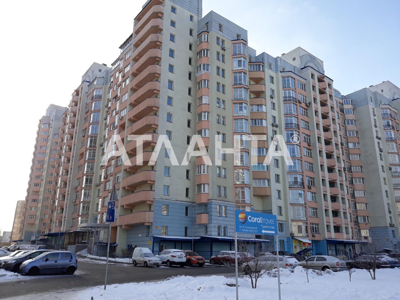 Продается 1-комнатная Квартира на ул. Ломоносова — 70 000 у.е. (фото №24)
