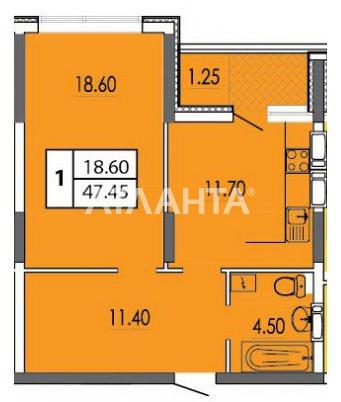 Продается 1-комнатная Квартира на ул. Конева — 57 000 у.е. (фото №5)
