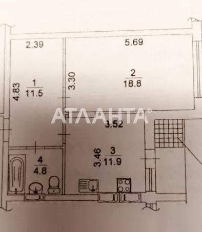 Продается 1-комнатная Квартира на ул. Конева — 57 000 у.е. (фото №6)