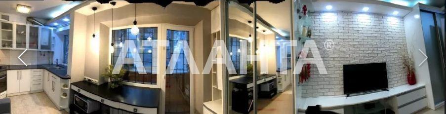 Продается 2-комнатная Квартира на ул. Ул. Автозаводская — 45 000 у.е. (фото №3)