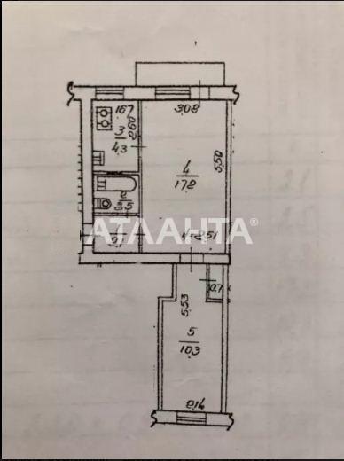 Продается 2-комнатная Квартира на ул. Ул. Автозаводская — 45 000 у.е. (фото №12)