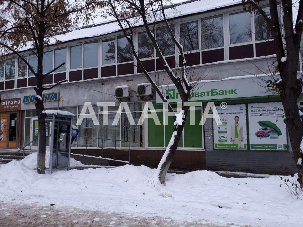 Продается Офис на ул. Лятошинского — 70 000 у.е.