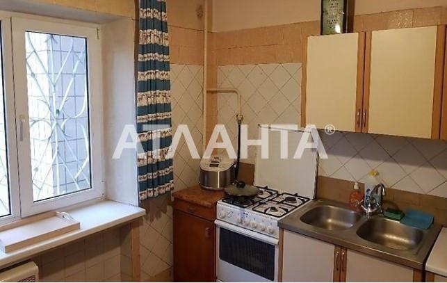 Продается 2-комнатная Квартира на ул. Ул. Краснова — 40 000 у.е. (фото №4)