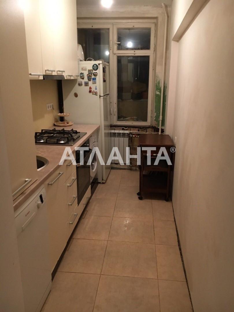 Продается 1-комнатная Квартира на ул. Проспект Космонавта Комарова — 26 000 у.е.
