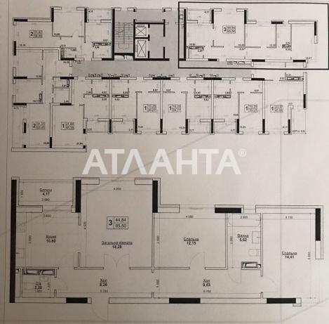 Продается 3-комнатная Квартира на ул. Тираспольская — 78 500 у.е. (фото №5)