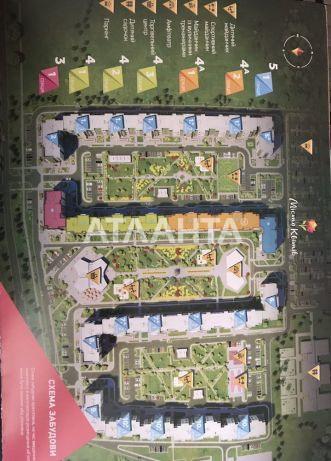 Продается 3-комнатная Квартира на ул. Тираспольская — 78 500 у.е. (фото №6)