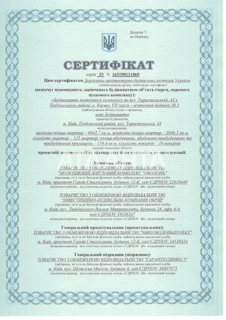 Продается 3-комнатная Квартира на ул. Тираспольская — 78 500 у.е. (фото №7)