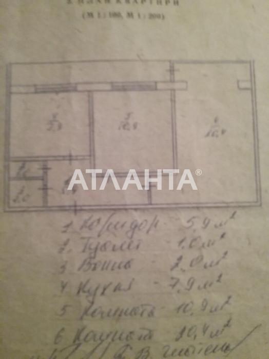 Продается 2-комнатная Квартира на ул. Днепровская Наб. — 40 000 у.е. (фото №6)
