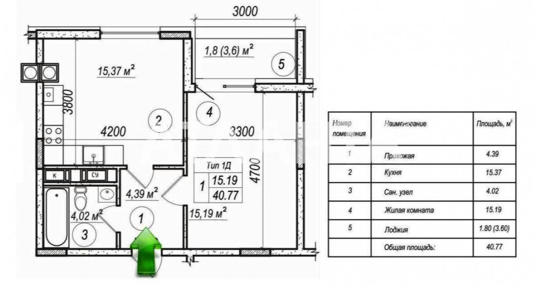 Продается 1-комнатная Квартира на ул.  Ул. Практичная — 65 000 у.е. (фото №8)