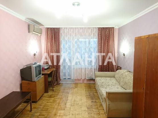 Продается 3-комнатная Квартира на ул. Проспект Космонавта Комарова — 60 000 у.е.
