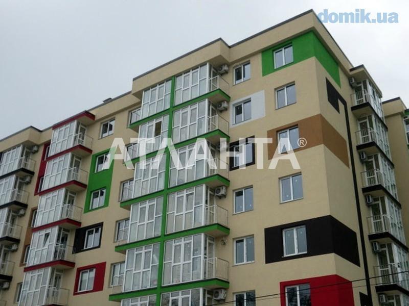 Продается 2-комнатная Квартира на ул. Колоса Сергея — 67 000 у.е.
