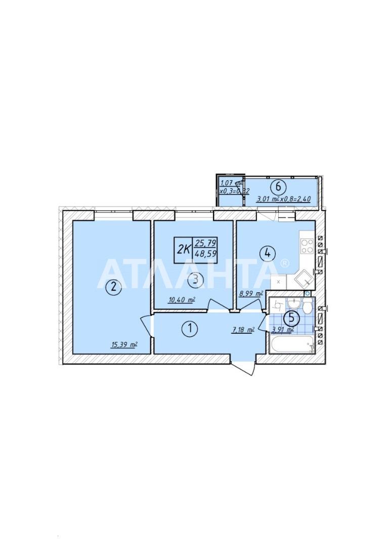 Продается 2-комнатная Квартира на ул. Колоса Сергея — 67 000 у.е. (фото №12)