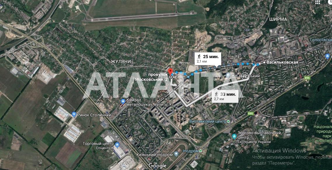 Продается 2-комнатная Квартира на ул. Колоса Сергея — 67 000 у.е. (фото №14)
