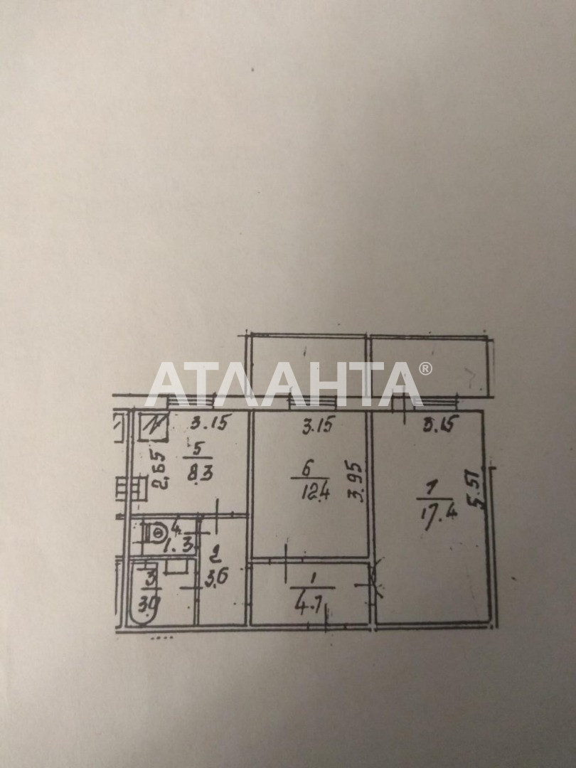 Продается 2-комнатная Квартира на ул. Ул. Анна Ахматовой — 48 000 у.е. (фото №16)