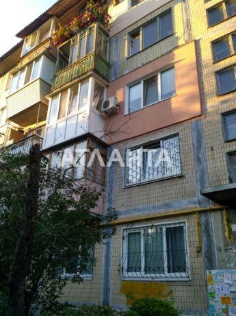 Продается 2-комнатная Квартира на ул. Ул.строителей — 43 000 у.е. (фото №10)