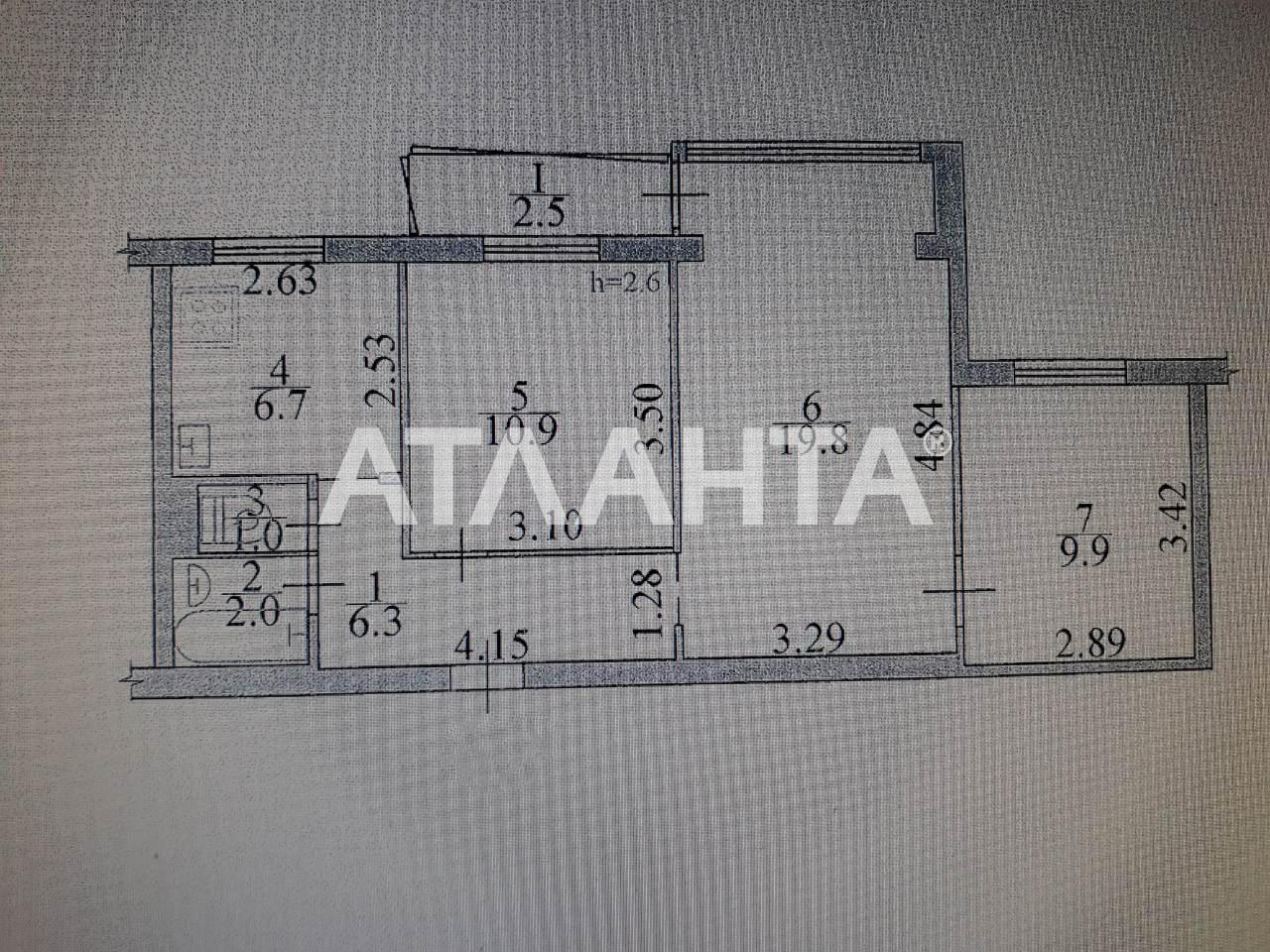 Продается 3-комнатная Квартира на ул. Митрополита В.липковского (Урицкого) — 45 000 у.е. (фото №12)