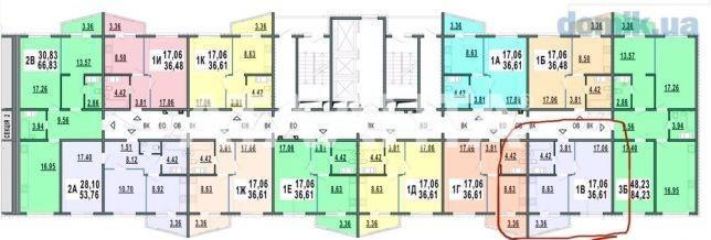 Продается 1-комнатная Квартира на ул. Гмыри — 28 900 у.е. (фото №5)
