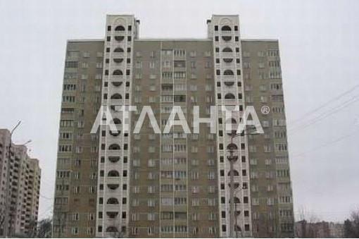 Продается 3-комнатная Квартира на ул. Татьяны Яблонской — 63 000 у.е.