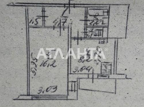 Продается 1-комнатная Квартира на ул. Просп. Павла Тычины — 45 000 у.е. (фото №8)