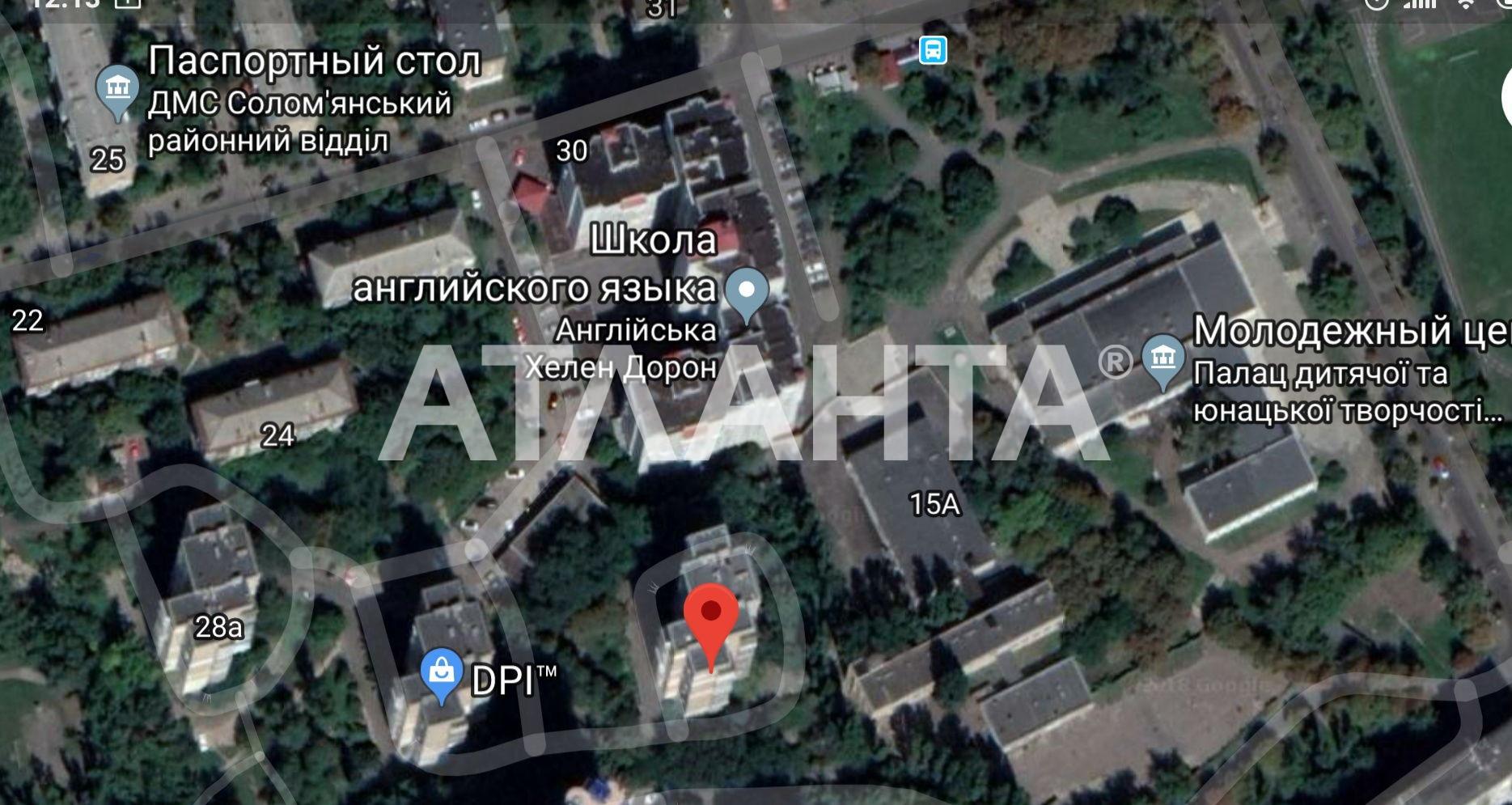 Продается 1-комнатная Квартира на ул. Ереванская — 40 000 у.е. (фото №5)