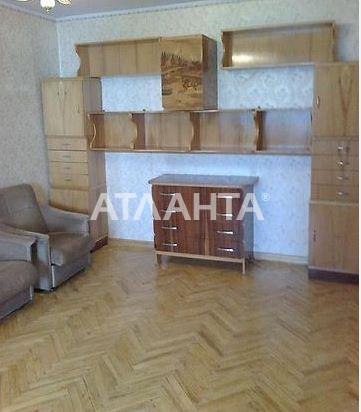 Продается 2-комнатная Квартира на ул. Ул. Александра Кошица — 48 000 у.е.