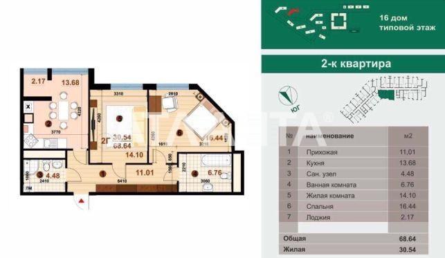 Продается 2-комнатная Квартира на ул. Практична — 68 000 у.е. (фото №11)