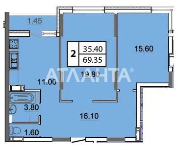 Продается 2-комнатная Квартира на ул. Конева — 80 000 у.е. (фото №2)