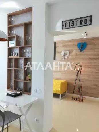 Продается 3-комнатная Квартира на ул. Ул. Богатырская — 130 000 у.е.