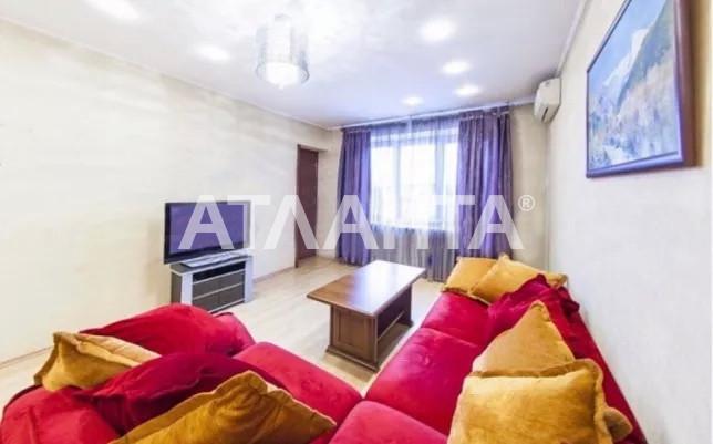 Продается 3-комнатная Квартира на ул. Просп. Героев Сталинграда — 235 000 у.е.