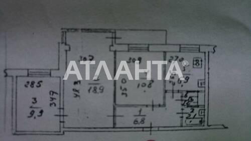 Продается 3-комнатная Квартира на ул. Преображенская — 46 000 у.е. (фото №3)