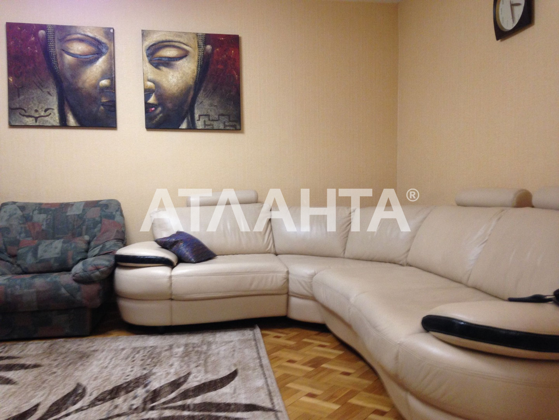 Сдается 4-комнатная Квартира на ул. Бориса Гмыри — 0 у.е./сут.