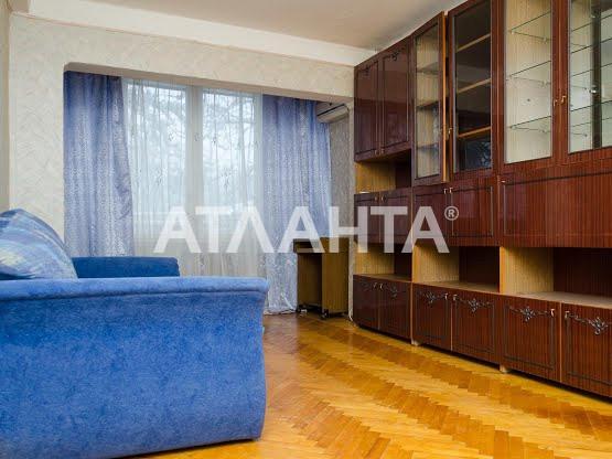 Продается 3-комнатная Квартира на ул. Ушинского — 45 500 у.е.