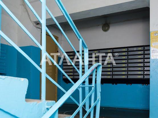 Продается 3-комнатная Квартира на ул. Ушинского — 45 500 у.е. (фото №9)