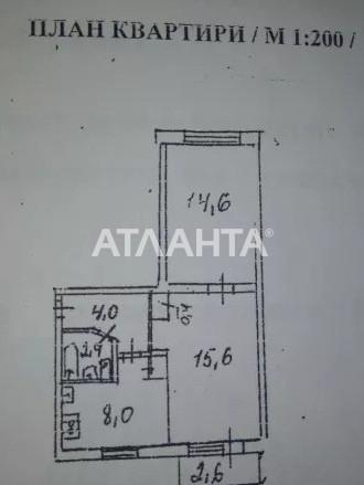 Продается 2-комнатная Квартира на ул. Ул. Вышгородская — 33 500 у.е. (фото №6)