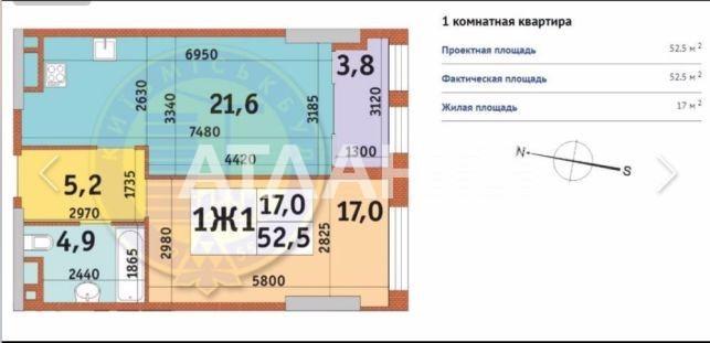Продается 2-комнатная Квартира на ул. Проспект Победы — 58 000 у.е. (фото №3)