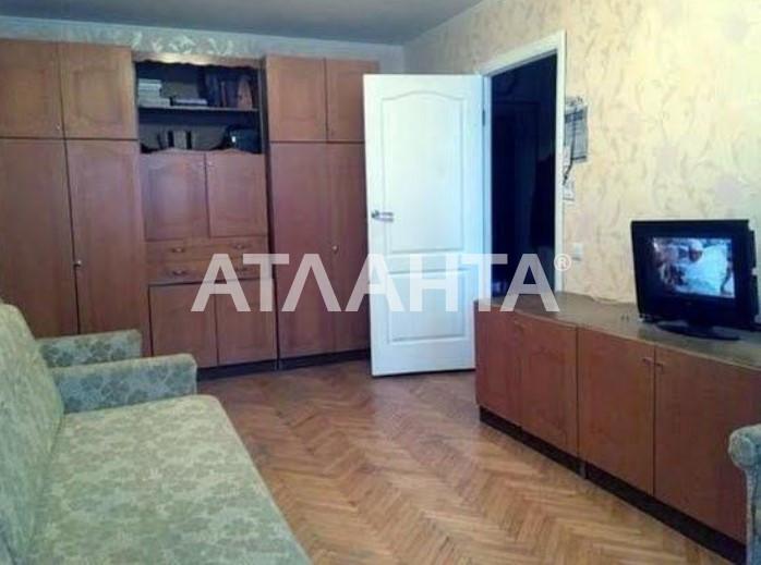Продается 1-комнатная Квартира на ул. Пр. Правды — 26 800 у.е. (фото №5)