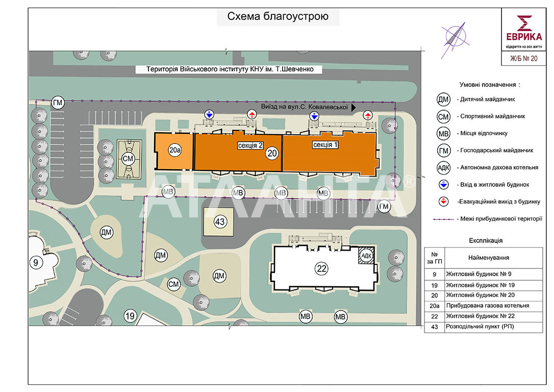 Продается 1-комнатная Квартира на ул. Просп. Глушкова — 29 000 у.е.