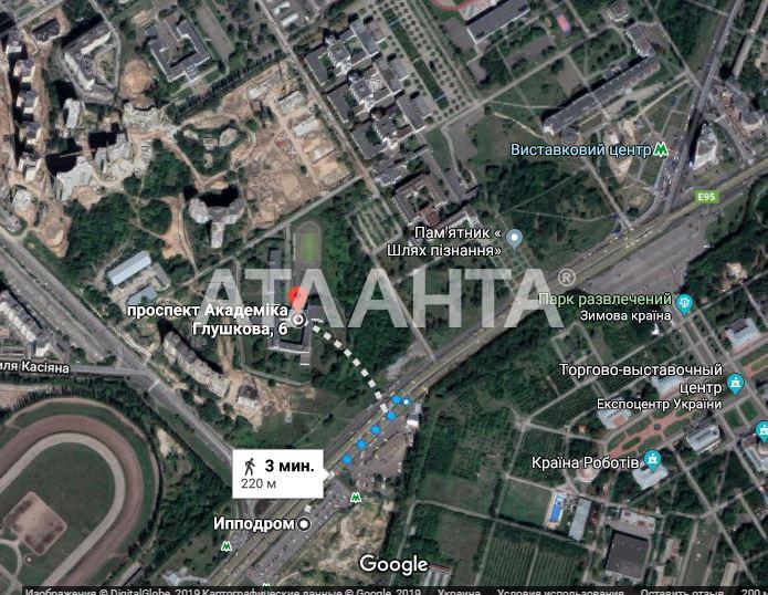 Продается 1-комнатная Квартира на ул. Просп. Глушкова — 29 000 у.е. (фото №4)