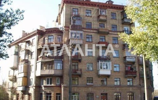 Продается Многоуровневая Квартира на ул. Ул. Нагорная — 78 000 у.е. (фото №8)