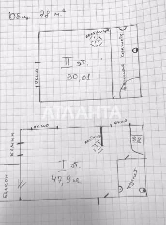 Продается Многоуровневая Квартира на ул. Ул. Нагорная — 78 000 у.е. (фото №9)