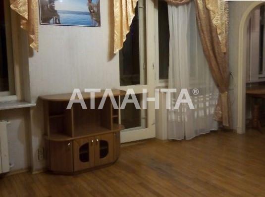 Продается 3-комнатная Квартира на ул. Кудри Ивана — 62 000 у.е.
