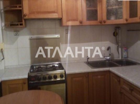Продается 3-комнатная Квартира на ул. Кудри Ивана — 62 000 у.е. (фото №2)
