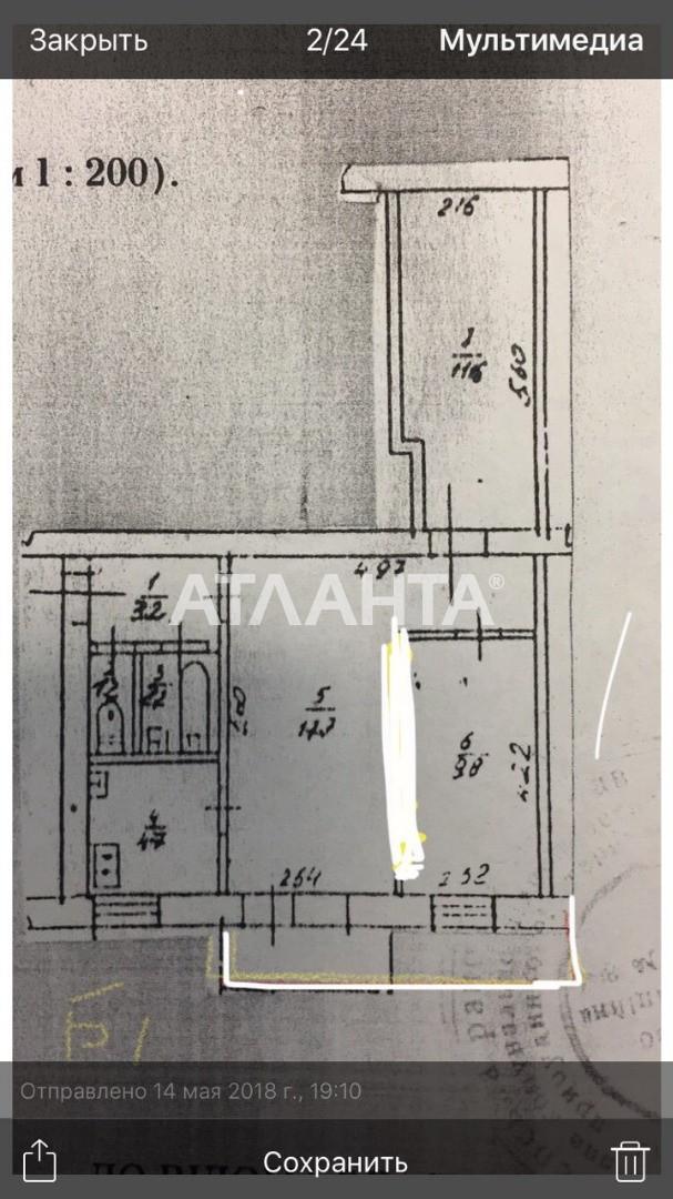 Продается 3-комнатная Квартира на ул. Кудри Ивана — 62 000 у.е. (фото №11)