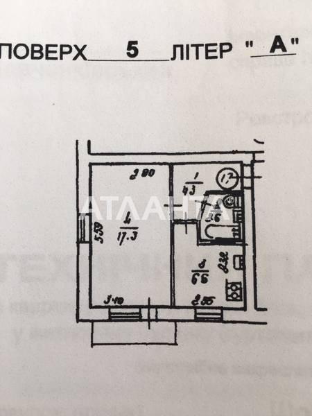 Продается 1-комнатная Квартира на ул. Ул. Шолуденко — 52 000 у.е. (фото №8)
